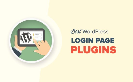 5 best login plugins for WordPress in 2020, WordPress login plugin, login plugin for wordpress website, best login plugins for WordPress